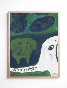 Bilde av Fine Little Day - Hiding Elephant Poster 40x50